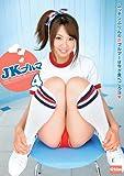 JKブルマ 4 [DVD]