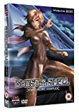echange, troc Ghost in the Shell: Stand Alone Complex - Vol. 3 [Import anglais]