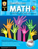 img - for Common Core Math Grade 1: Activities That Captivate, Motivate & Reinforce book / textbook / text book