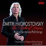 Dmitri Hvorostovsky: The Bells of Dawn - Russian Sacred and Folk Songs
