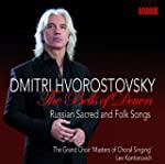 The Bells of Dawn-Russian Sacred & Fo...