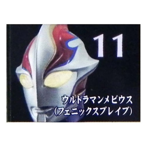 Bandai Ultraman mask collection mask collection giant collection vol.2 Ultraman Mebius ( phoenixblave ) figure