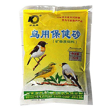 Zcl Nutrition Food Feed For Pets Birds 250G , Brown , S
