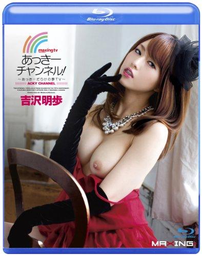 Порно блюрэй онлайн фото 181-959