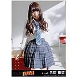 AKB48 公式生写真 UZA 劇場盤 正義の味方じゃないヒーロー Ver. 【名取稚菜】