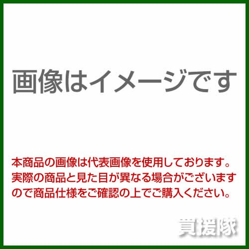 TRUSCO ヤマダ 山田 軽応接セット ...
