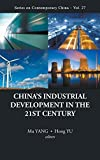 img - for China's Industrial Development In The 21st Century (Series on Contemporary China) by Yu Hong & Yang Mu (2011-04-18) book / textbook / text book