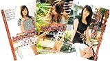 アダルト3枚パック207 美人妻SP【DVD】GHP-207