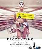 フローズン・タイム [Blu-ray]