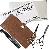 Asher シザー4点セット ヘアカット用ハサミ2本 専用ケース 専用コーム