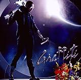 Chris Brown Graffiti