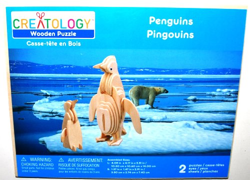 Wooden Puzzle (3-D): Penguins, One Large & One Small (2 Puzzles)