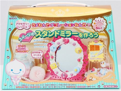 kawaii clay mousse mirror jewelry making kit from Japan