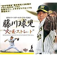 BBM ベースボールカードセット 2011 藤川球児「火の玉ストレート」 BOX