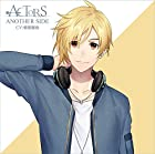 [Amazon.co.jp限定]『ELECT~Dance Connect~』 -ACTORS ANOTHER SIDE- CV:柿原徹也(ジャケットイラスト缶バッジ付)