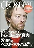 CROSSBEAT (クロスビート) 2010年 02月号 [雑誌]