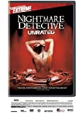 Nightmare Detective (Unrated) (Ws Dub Sub) [Import]