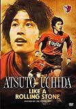 鹿島アントラーズオフィシャルDVD 「ATSUTO UCHIDA LIKE A ROLLING STONE」