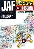 JAFルートマップB5 広域関西 (JAF)