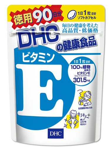 DHC ビタミンE 180粒