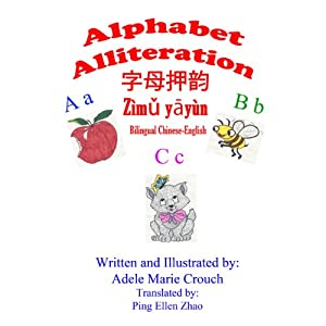 Alphabet Alliteration: Bilingual Chinese-English Edition | [Adele Marie Crouch]