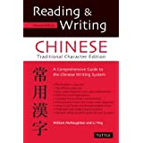 "Reading & Writing Chinese Traditional Character Edition: Guide to the Chinese Writing Systemvon ""William McNaughton"""
