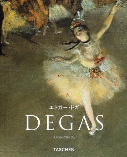エドガー・ドガの画像 p1_10