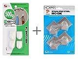 SUPER VALUE COMBO!!! 4 HOKIPO Stainless Steel Hooks + KM 4 Self Adhesive Plastic Hooks