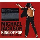 King of Pop (Hong Kong Edition)