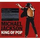 King of Pop-Hong Kong Edition