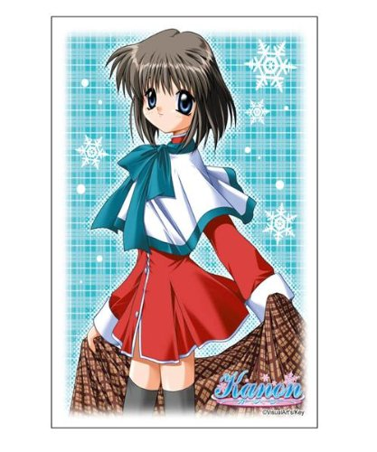 "Bushiroad Sleeve Collection HG (High Grade) Vol.379 Kanon ""Misaka Shiori"" (japan import) - 1"