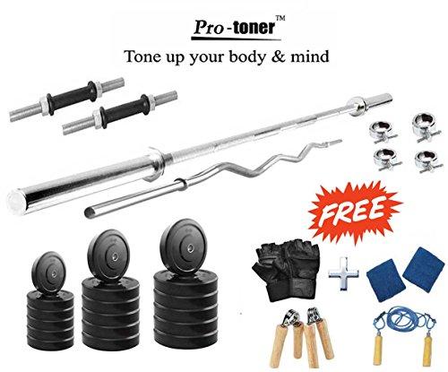 Protoner Rubber Home Gym – 20 kg