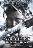 ウルヴァリン:SAMURAI[DVD]