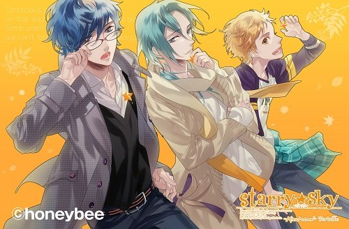 【ゲーム 買取】Starry☆Sky?After Autumn?Portable 初回限定版