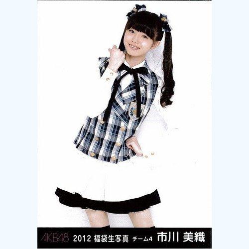 AKB48公式生写真 2012福袋【市川美織】C
