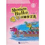 Hip-Hop-Rap-Learn Chinese (einschließlich 1CD) (Chinesisch Ausgabe) [2011] ISBN:9787561926277