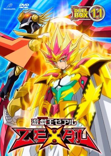 遊☆戯☆王ZEXAL DVDシリーズ DUELBOX (11)