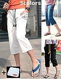 (JOY JOY JOIN) デザイン スウェットパンツ おしゃれ ダンスウェア ヨガウェア ルームウェア メンズ ミディアム 七分丈 リラックスパンツ 短パン (3色選択 ブラック ホワイト ブルー) タオル セット (L, ホワイト)