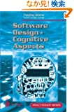 Software Design  Cognitive Aspect (Practitioner Series)