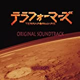 TERRAFORMARS SOUNDTRACK