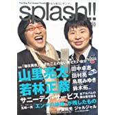 splash!!Vol.3