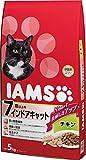 アイムス (IAMS) 7歳以上用(シニア) インドアキャット チキン 5kg  猫用ドライフード
