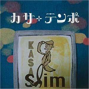Kasa Tempo