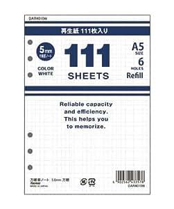 レイメイ藤井 システム手帳リフィル 徳用ノート 方眼罫 A5 DAR4010W