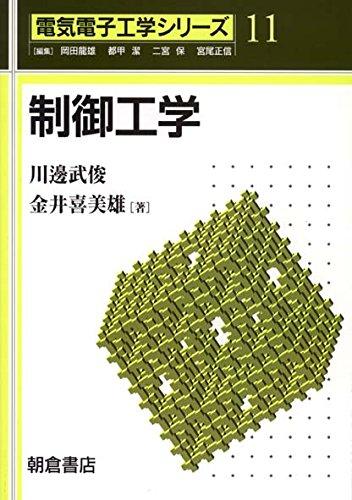 本・漫画・雑誌専門店 通販Neo