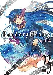 PandoraHearts (23) (G�ե��������ߥå���)