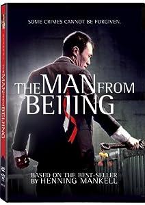 Man From Beijing [DVD] [2011] [Region 1] [US Import] [NTSC]