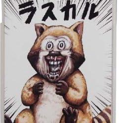 グルマンディーズ 世界名作劇場×漫☆画太郎 GALAXY S4 シェルジャケットラスカル GTR-02RS
