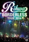 "Rihwa ""BORDERLESS"