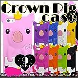 iPhone5 Crown Pig caseクラウンピッグソフトシリコンケースカバー(マゼンタ)(アイフォン5 iPhone-5 アップル)